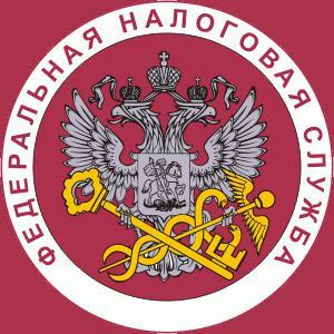 Налоговые инспекции, службы Камня-на-Оби