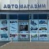 Автомагазины в Камне-на-Оби