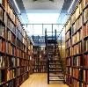 Библиотеки в Камне-на-Оби
