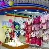 Детские магазины в Камне-на-Оби