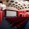 Кинотеатры в Камне-на-Оби