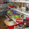 Магазины хозтоваров в Камне-на-Оби