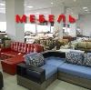 Магазины мебели в Камне-на-Оби