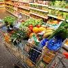 Магазины продуктов в Камне-на-Оби